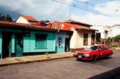 Paket nach Costa Rica versenden