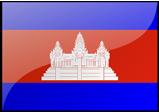 cambogia bandiera
