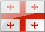 georgia bandiera