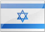 israele bandiera