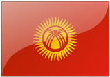kirghizistan bandiera